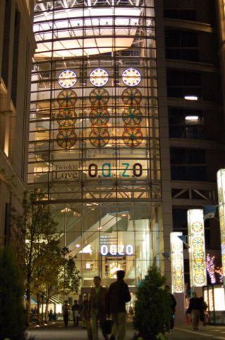20070107-03.jpg