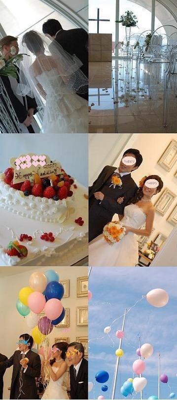 2007wedding3.jpg