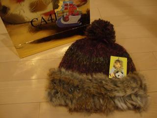 おニューニット帽
