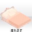 f2031205_shop.png