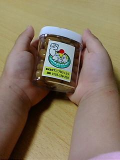 玄米もろみ黒酢 (1)