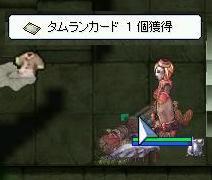 1枚目(ノx;)