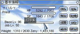 96の12.8%