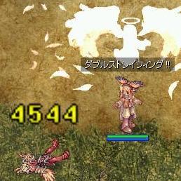 夢の狂気Lv達成!