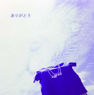 20060711064258.jpg