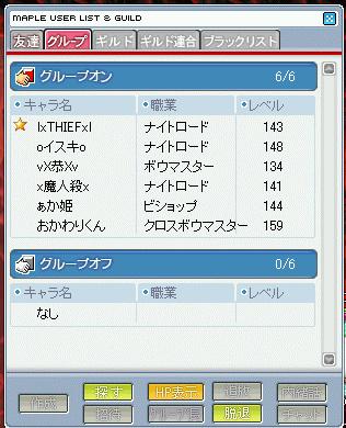 MapleStory 2009-05-09 18-30-05-62.bmp