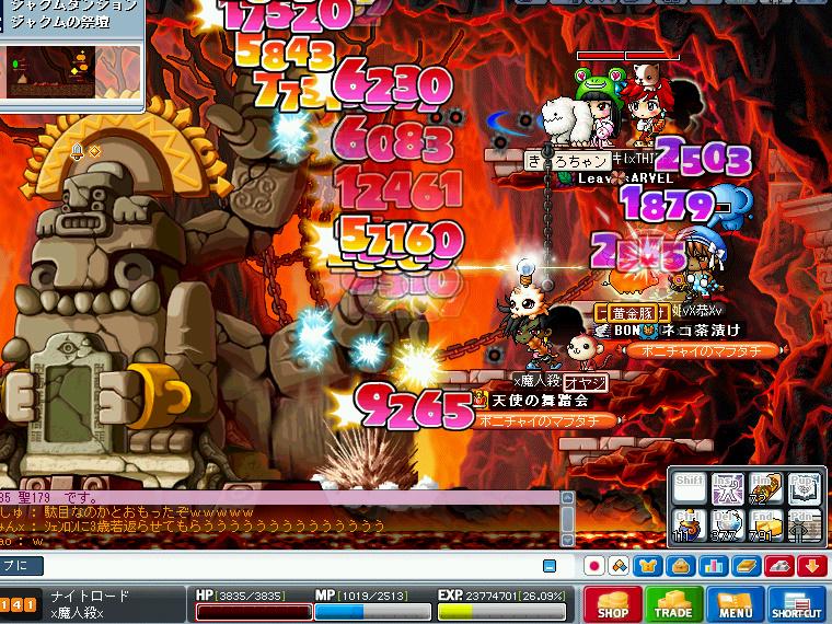MapleStory 2009-05-09 18-45-20-00.bmp