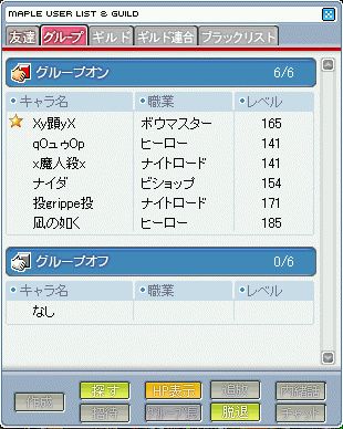MapleStory 2009-05-09 20-44-01-31.bmp