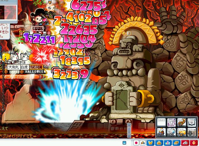 MapleStory 2009-05-09 20-46-16-01.bmp