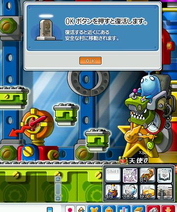 MapleStory 2009-05-10 15-08-09-26.bmp