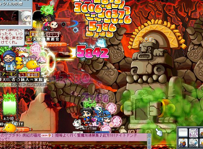 MapleStory 2009-05-11 21-11-51-78.bmp
