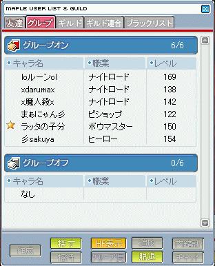 MapleStory 2009-05-28 20-56-27-39.bmp
