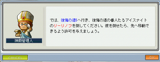 MapleStory 2009-05-29 21-33-11-59.bmp