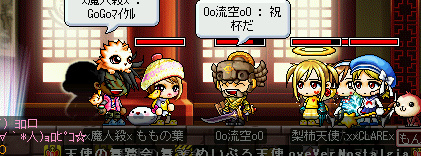 MapleStory 2009-05-30 18-14-15-37.bmp