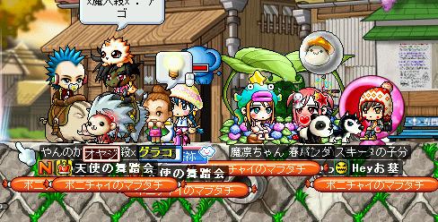 MapleStory 2009-05-31 22-07-06-23.bmp
