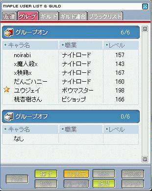MapleStory 2009-06-03 22-18-17-10.bmp
