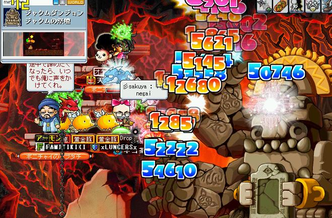 MapleStory 2009-06-06 16-59-44-81.bmp