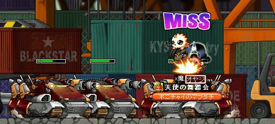 MapleStory 2009-06-06 18-09-01-43.bmp