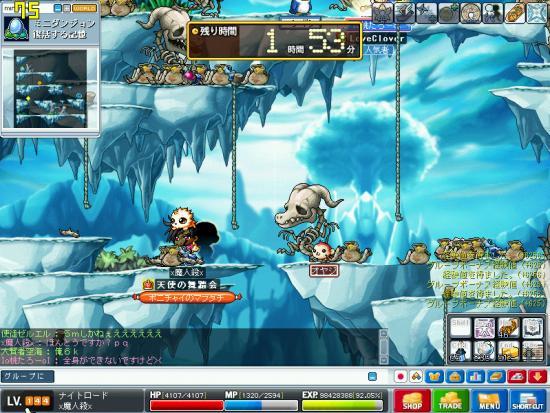 MapleStory 2009-06-07 22-14-22-56.bmp