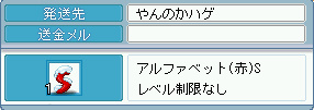 MapleStory 2009-06-08 19-08-37-20.bmp