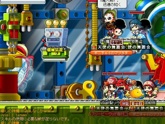 MapleStory 2009-06-08 22-17-14-73.bmp