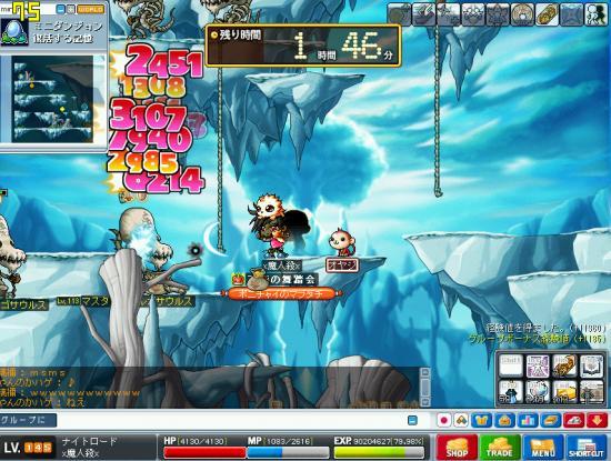 MapleStory 2009-06-10 19-19-07-90.bmp
