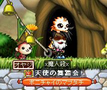 MapleStory 2009-06-10 21-14-07-04.bmp