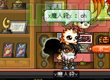 MapleStory 2009-06-13 19-25-01-09.bmp