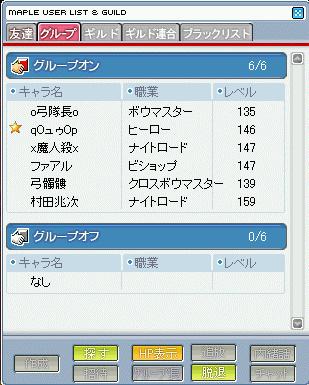 MapleStory 2009-06-14 21-59-01-56.bmp