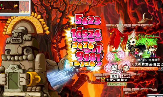 MapleStory 2009-06-14 22-17-57-00.bmp