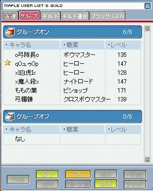 MapleStory 2009-06-15 22-09-48-75.bmp