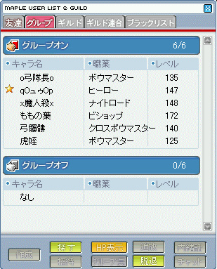 MapleStory 2009-06-17 21-59-01-46.bmp