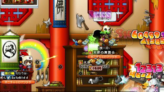 MapleStory 2009-06-20 11-22-56-93.bmp