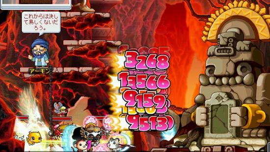 MapleStory 2009-06-26 22-40-41-32.bmp