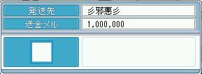 MapleStory 2009-06-30 18-30-02-31.bmp