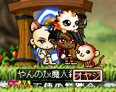 MapleStory 2009-07-01 22-55-42-31.bmp