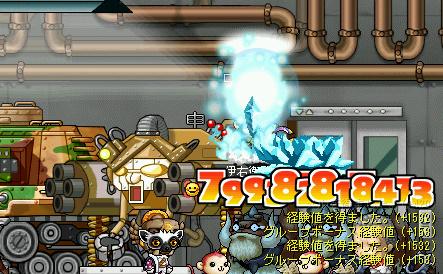 MapleStory 2009-07-04 11-49-47-21.bmp