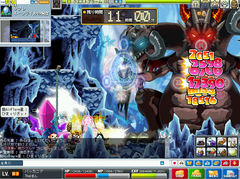 MapleStory 2009-07-05 06-25-14-04.bmp