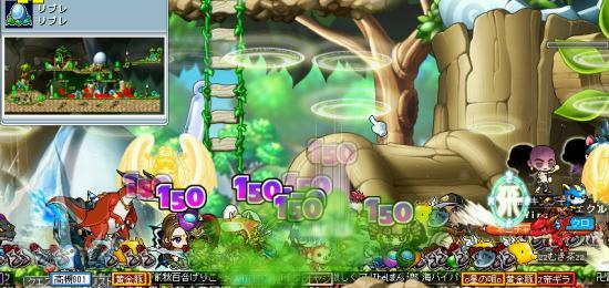 MapleStory 2009-07-08 19-45-27-51.bmp