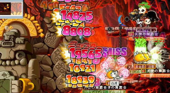 MapleStory 2009-07-18 21-07-38-73.bmp