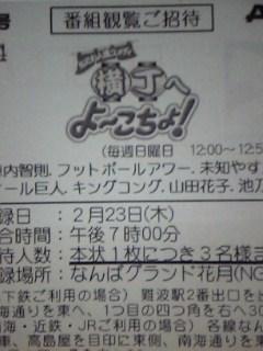 20060213184513