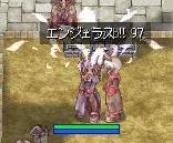 2006.1.1.jpg