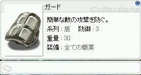 2006.11.29-2.jpg