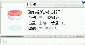 2006.12.3-2.jpg