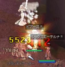 2007.6.9.jpg