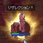 2007.8.11-2.jpg