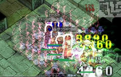 20080815-1.jpg