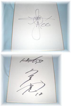 2008-04-02 060