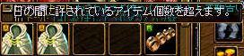 RedStone 08.05.14[03]