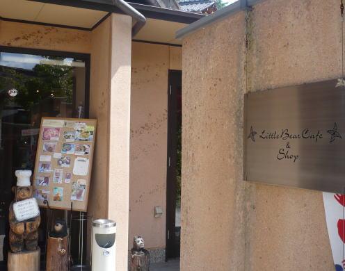 takayama20089128.jpg